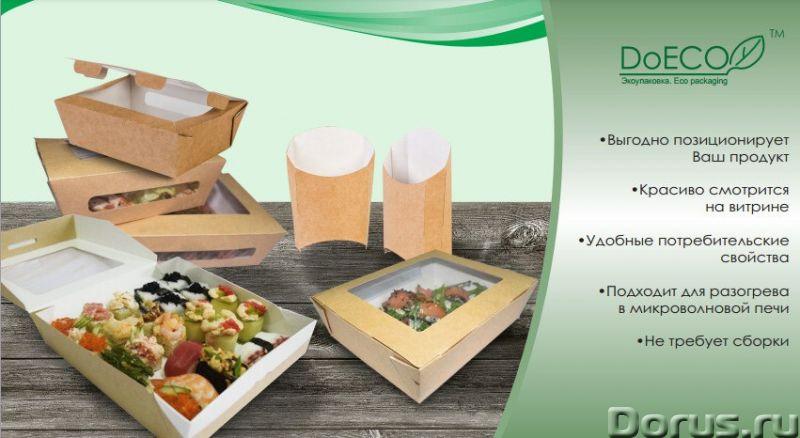 Картонная Эко упаковка для суши - Тара и упаковка - Контейнеры из ЭКО картона с окнами и без, с жиро..., фото 5