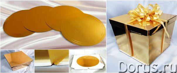 Упаковка для тортов и кондитерских изделий - Тара и упаковка - Подложки для тортов. Кондитерские меш..., фото 1