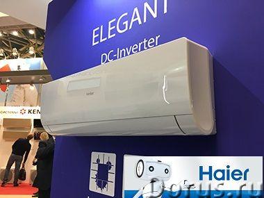 Кондиционер Haier Elegant инвертор до -15С !Акция - Кондиционеры - К наступлению холодов СУПЕР скидк..., фото 3