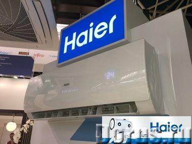 Кондиционер Haier CRYSTAL AS09CB1HRA инвертор до -25С !Акция - Кондиционеры - Инверторная сплит-сист..., фото 3