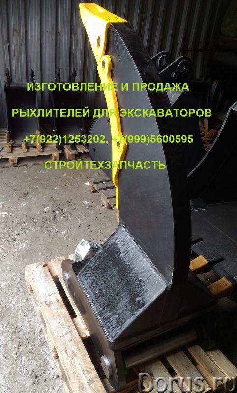 Рыхлитель однозубый экскаватора Hitachi 300 330 350 370 - Запчасти и аксессуары - Рыхлитель однозубы..., фото 3