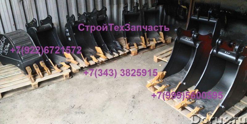 Ковш для caterpillar 444 432 428 катерпилер - Запчасти и аксессуары - Продается качественный новый к..., фото 2