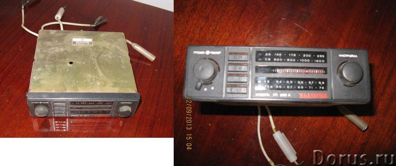 Автомобильный радиоприёмник БЫЛИНА - Запчасти и аксессуары - Автомобильный радиоприёмник БЫЛИНА - го..., фото 1