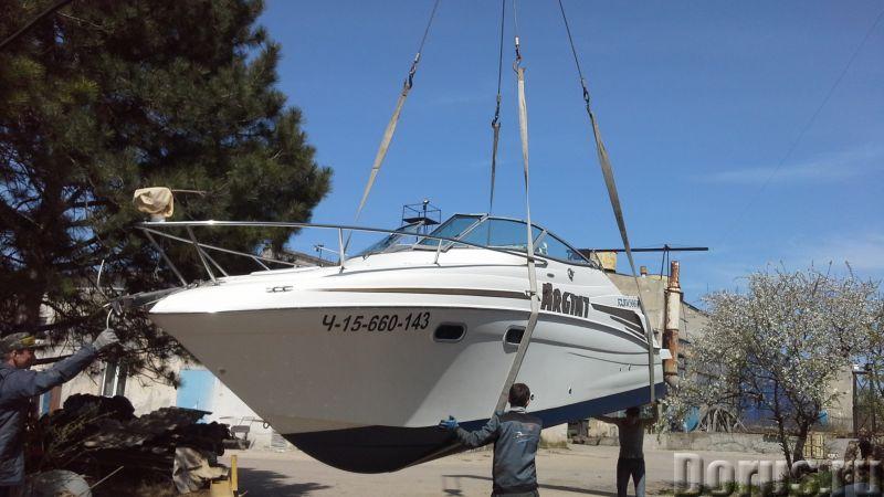 Ремонт лодок, катеров и моторов - Автосервис и ремонт - СЦ YURTON,, оказывает полный спектр услуг по..., фото 2