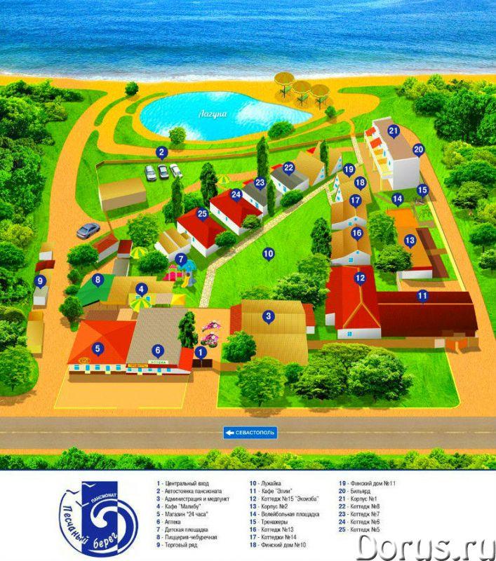 Любимовка снять жилье номер пансионат в Севастополе возле моря - Аренда недвижимости на курортах - П..., фото 1