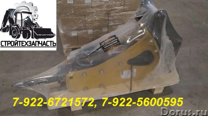 Гидромолот на трактор jcb 3cx 4cx джейсиби - Запчасти и аксессуары - Продается недорого гидромолот м..., фото 1