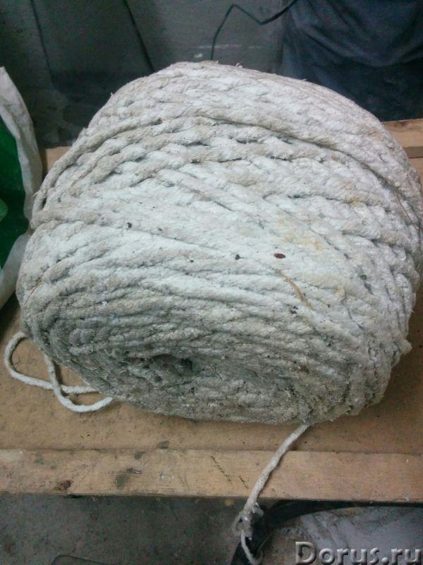 Асбестовый шнур диаметром 5-6 мм - Товары промышленного назначения - Асбестовый шнур диаметром 5-6 м..., фото 1