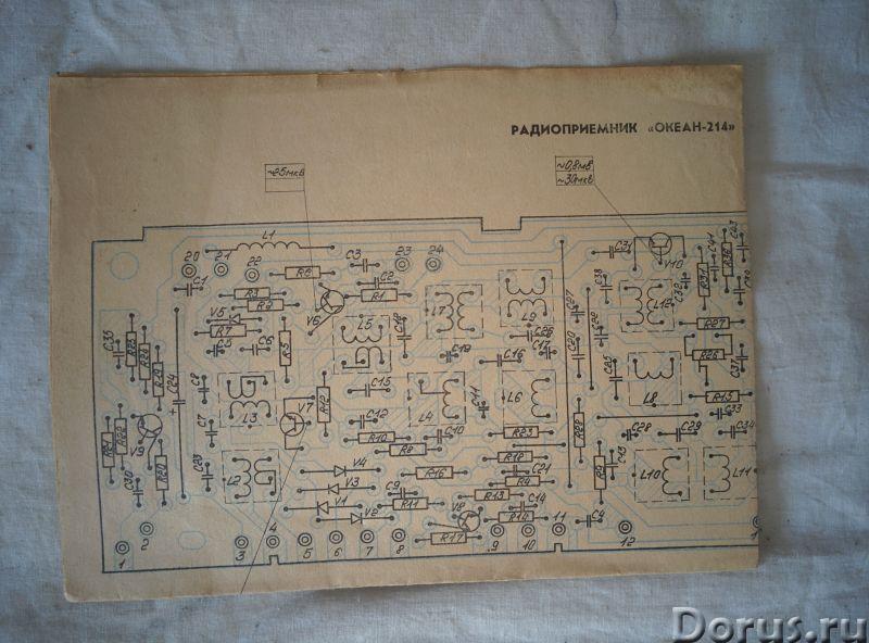 Схема радиоприёмника Окен-214 схема - Книги и журналы - Схема радиоприёмника Окен-214 схема - город..., фото 1